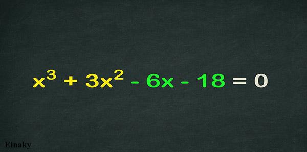فاکتور گیری معادله درجه 3- عینکی